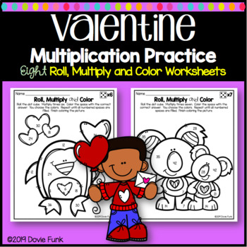 Valentine's Day Math Coloring Worksheets Multiplication Roll Solve and Color