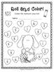 Valentine's Day Math FREEBIE!