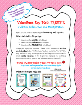 Valentine's Day Math FREEBIE!! - Addition, Subtraction and Multiplication