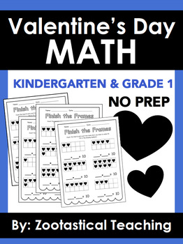 Valentine's Day Math - Fill the Frames