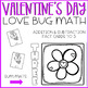 Valentine's Day Math Freebie