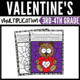 Valentine's Day Math Multiplication Color by Number Version 1