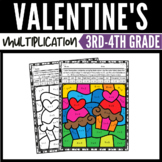 Valentine's Day Math Multiplication Color by Number Version 2