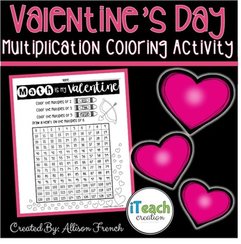 Valentine's Day Math:  Multiplication Coloring Activity