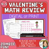 Valentine's Day Math Review Activity - 4th or 5th grade In