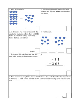 Valentine's Day Math Review (Addition and Subtraction)