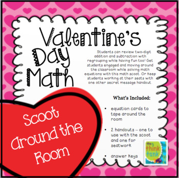 Valentine's Day Math Scoot with Regrouping