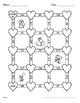 Valentine's Day Math: Subtracting Three 3-Digit Subtraction Maze