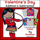 Valentine's Day Math / Two Digit Addition & Subtraction Co