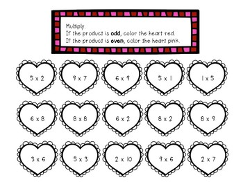 Valentine's Day Math Worksheet - Multiplication