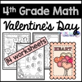 Valentine's Day Math Worksheets 4th Grade Common Core