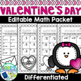 Valentine's Day Math Worksheets Differentiated and Editable