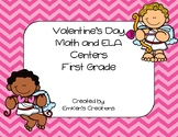 Valentine's Day Math and ELA Centers - First Grade
