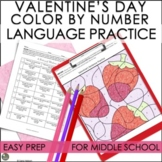 Valentine's Day Activities Middle School Color By Number Language and Grammar