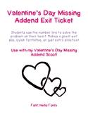 Valentine's Day Missing Addend Exit Ticket