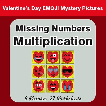 Valentine's Day: Missing Numbers Multiplication - Mystery Pictures