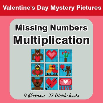 Valentine's Day: Missing Numbers Multiplication - Math Mystery Pictures