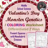 Valentine's Day Monster Genetics Punnett Square Coloring W