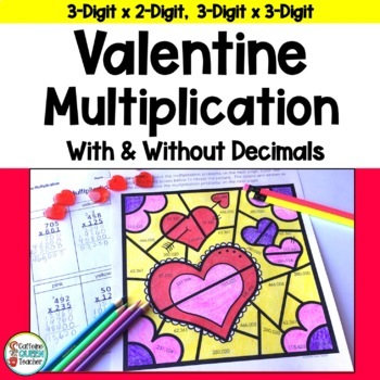 Valentine's Day 3-Digit Multiplication Activities With and Without Decimals