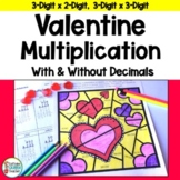 Valentine's Day 3-Digit Multiplication Activities With and