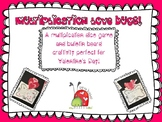 Valentine's Day Multiplication Bulletin Board Craft
