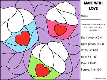 Valentine's Day Multiplication: Color By Number - FREE