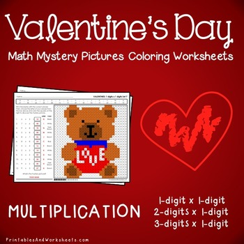 Valentine's Day Multiplication Coloring Worksheets