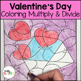 Valentine's Day Multiplication & Division Coloring Pages