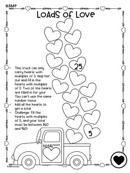 Valentine's Day Multiplication Facts Practice
