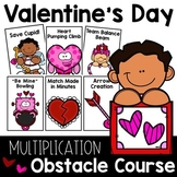 Valentine's Day Multiplication Obstacle Course