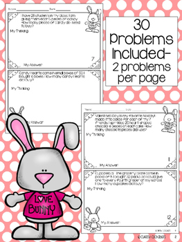 Valentine's Day Multiplication Problem Solving {2 and 3 digits}