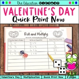 Valentine's Day Multiplication Worksheets   Quick Print Now
