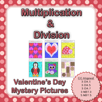 Valentine's Day Multiplication and Division Mystery Pictures