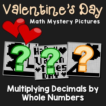 Valentine's Day Multiplying Decimals by Whole Numbers