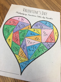 Valentine's Day Multiplying Fractions Color by Number