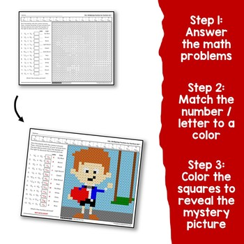Valentine's Day Multiplying Fractions by Fractions