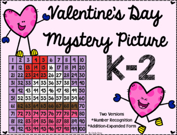 Valentine's Day Mystery Picture ~ 100's Chart Cupcake