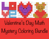 Valentine's Day Mystery Picture Bundle