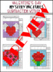Valentine's Day Mystery Pictures Addition Subtraction Within 20 Bundle