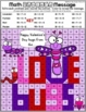 Valentine's Day Mystery Pictures | Multiplication and Division