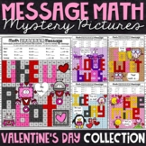 Valentine's Day Multiplication and Division | Valentine's Day Color by Number