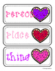 Valentine's Day Nouns Sort Practice