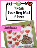 Valentine's Day Numbers Game & 1-10 Counting Mat in Russian