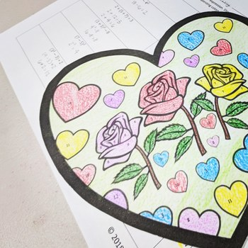 Valentine's Day Order of Operations (PEMDAS) Coloring Page Activity