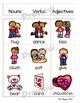 Valentine's Day Parts of Speech Activities
