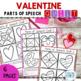 Valentine's Day Parts of Speech Quilt