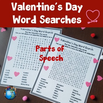 Valentine's Day Parts of Speech Word Searches