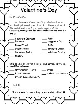 Valentine's Day Party Parent Letter