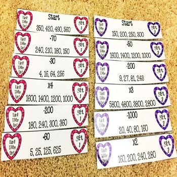 Valentine's Day Patterns Game