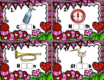 Valentine's Day R-Controlled Vowel Task Card Literacy Center